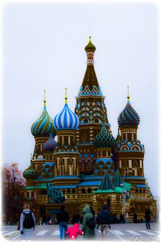 Moscou. hoofdstad Before I Die, Barcelona Cathedral, Places To See, Spaces, Woman, Architecture, Colors, Holiday, Travel