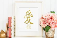 Love Print, Gold Foil Print, 1 Corinthians 13, Christian Bible Verse Wall Art Print, Love Never Fails, Christian Gifts, Chinese Calligraphy - pinned by pin4etsy.com