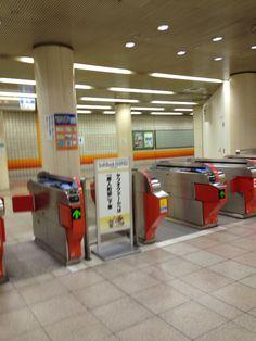 地下鉄 藤崎