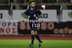 APOELGROUP.COM: Διαιτητής στο ΓΣΠ, ο Λούκας Σωτηρίου | Το πρόγραμμ...