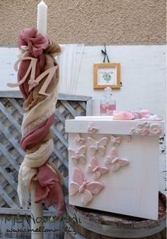 "Set ""Πεταλούδες ΙΙ"" Christening, Your Child, Special Day, Gift Wrapping, Baby Shower, Frame, Shower Ideas, Party Ideas, Wedding"