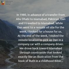 From our archives Pakistan 1980