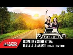 Josephine - Καλοκαιρινές Στιγμές feat. REC | Official Music Video - YouTube