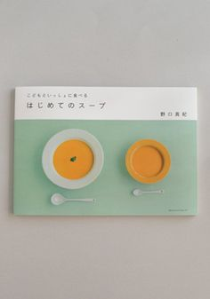 """""""soup for the first time"""" 