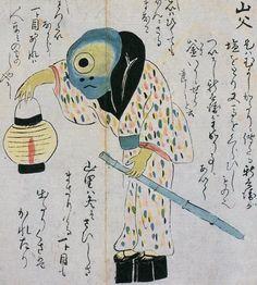 山父  Yama-Chichi  https://en.wikipedia.org/wiki/Yamajijii 大豆生田