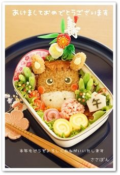 Happy new year bento
