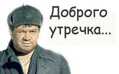 цитаты великих с добрым утром: 23 тыс изображений найдено в Яндекс.Картинках