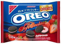 Oreo Limited strawberry SOFT COOKIES Nabisco Chocolate Candy New DESSERT Japan #Oreo
