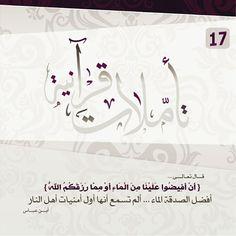 تأملات قرآنية insta kalima_h (26)