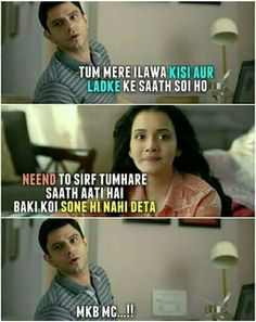 Comedy Acts, Jokes, Stand ups in Hindi for the Indian audience. Hope you all like it. Some Funny Jokes, Funny Jokes For Adults, Funny Posts, Funny Stuff, Hilarious, Funny Memes Images, Funny Quotes, Funny Pictures, Adult Dirty Jokes