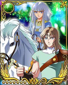Siegfried de Dubhe e