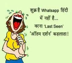 funny whatsapp dp images