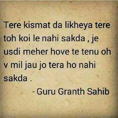 Guru Nanak Dev ji Quotations in Punjabi - Answer Me Angel Sikh Quotes, Gurbani Quotes, People Quotes, Diary Quotes, Photo Quotes, Tattoo Quotes, Religious Quotes, Spiritual Quotes, Positive Quotes