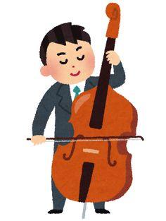 DANÇA * MÚSICA Preschool Cooking, Teaching Music, Native Art, Ukulele, Musical Instruments, Sally, Nativity, Musicals, Disney Characters