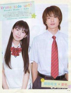 Kaho and Masaki Okada
