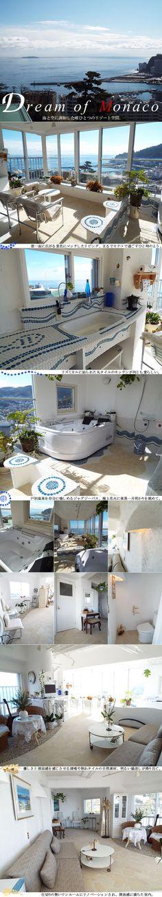 熱海市 熱海野中山マンションの物件写真(C)