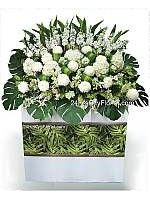 Gallant Condolences Flowers