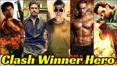 Bollywood Box, Bollywood News, Upcoming Movies 2020, Box Office Collection, Bollywood Updates, Indian Movies, Bollywood Celebrities, A Good Man, Success