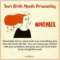 Birth Month Personality, Girl Facts, How To Find Out, Woman, Facts About Girls, Women