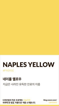 A really warm hue of yellow. Flat Color Palette, Colour Pallette, Pantone Colour Palettes, Pantone Color, Color Patterns, Color Schemes, Yellow Pantone, Color Harmony, Colour Board