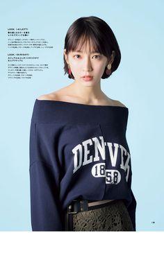 Japanese Beauty, Asian Beauty, Japan Fashion, Girl Fashion, Prity Girl, Japanese Photography, Girl Short Hair, Hair Photo, Female Portrait