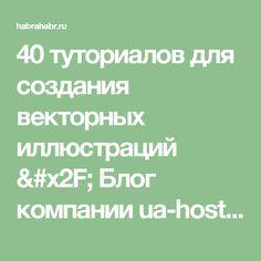 40 ua hostingcompany