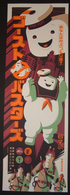 Tom Whalen Ghostbusters Confectionary Kaiju Poster 2014 Glow in the Dark 2014 Mondo Variant signed numbered art print for sale buy purchase science fiction