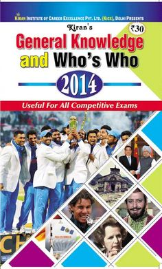 Useful for all Competitive Exams. Available on www.booksnclicks.com for Rs. 30 only. Concise G K  - General Knowledge Topic Covered:- Latest News Abbreviations Books & Authors Important Awards and Honour Indian Panorama  National Insignia History of India Art & Culture : India Indian Geography and Economy Indian Constitution & Polity World Panorama World Geography General Science Sports Important Dates, Weeks, years and decades News Agency Current Who's who: India & world