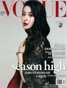 Fan Bingbing featured on the Vogue Taiwan cover from September 2015