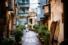 A  street in Japan. No further info available.