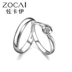 Born of a couple on the ring 18K white gold diamond wedding ring diamond ring men and women