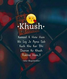Aur aisy log Sari zindagi khush b rahty hai Bad Words Quotes, Crazy Quotes, True Love Quotes, Bff Quotes, Loyal Quotes, Motivational Quotes, Funny Quotes, Inspirational Words About Life, Meaningful Love Quotes