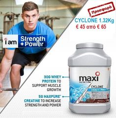 order now www. Whey Protein, Strength, Muscle, Nutrition, Muscles