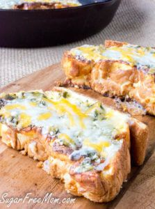 Cheesy Garlic Cloud Bread Texas Toast Recipe