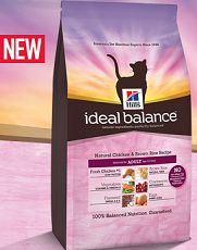 Hills Ideal Balance Natural Cat Food FREE Hills Ideal Balance Natural Cat Food Sweepstakes!