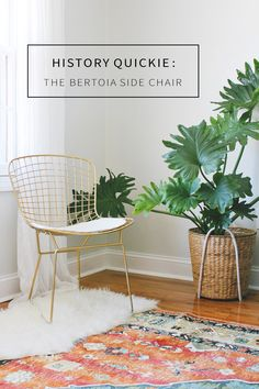 Design, Decoded: Harry Bertoia and His Side Chair