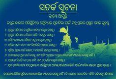 Odisha Cyclone Helpline Number – Odisha Helpline
