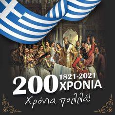 Greek Independence, Human Behavior, Greek Islands, Good Morning, Revolution, Greece, Greek Isles, Buen Dia, Bonjour