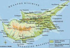 Κύπρος: το φυσικό περιβάλλον Map, Blog, Location Map, Blogging, Maps