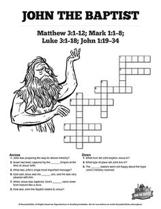 "John The Baptist Sunday School Crossword Puzzles: Jesus commented that ""among those born of women their has not risen one greater than John the Baptist."" John lived an amazing life packed full of memorable moments. Make sure your kids remember them all with this John the Baptist Sunday school crossword puzzle. A fantastic teaching tool, this Bible activity page is just what you're looking for!"