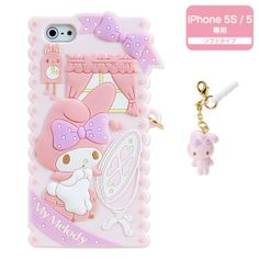 My Melody Embossed iPhone 5 5S Soft Cover Case with Mascot Plug SANRIO JAPAN