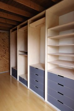 Lozi creates fitted and made to measure wardrobes from plywood and solid oak from our shop and workshop in Hackney East London Alcove Wardrobe, Wardrobe Design Bedroom, Wardrobe Furniture, Wardrobe Closet, Closet Space, Large Furniture, Plywood Furniture, Cool Furniture, Furniture Design
