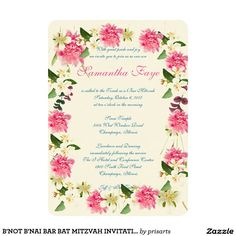 B'NOT B'NAI BAR BAT MITZVAH INVITATION SHABBY CHIC FLORALS WHIMSICAL  BLOOMS,FLORALS,FLOWERS,MEXICAN,ART,FOLK ART, PAINTING, STILL-LIFE,PRISARTS,PRISTINE,CARTERA-TURKUS,WHIMSICAL, BEST-SELLER,POPULAR,SALE,NURSERY,BEDROOM,DESIGN,INTERIOR DESIGN, DECOR, HOME, HOUSEWARMING, GIFT, PRESENT
