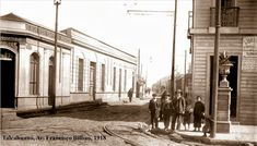 Talcahuano, 1918, calle Bilbao Bilbao, Street View, Antique Photos, Street, Bicycle Kick, Souvenirs, Cute