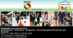 REHACARE International 2013 Rehabilitation - Prevention - Integration - Care International Trade Fair and Congress 뒤셀도르프 장애인 재활 및 실버상품 박람회