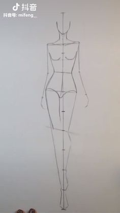 Wanna make fashion design sketches? Wonder how fashion designer sketches are made? Join this free online course that helps you with fashion illustration or fashion sketching and dressmaking. Even if you don't know how to draw fashion sketches. Fashion Drawing Tutorial, Fashion Figure Drawing, Fashion Drawing Dresses, Fashion Illustration Dresses, Drawing Fashion, Fashion Illustration Template, Body Drawing Tutorial, Fashion Painting, Fashion Design Illustrations