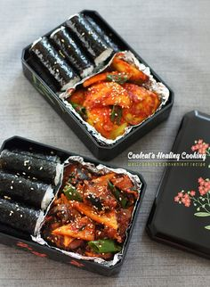 Asian Cooking, Easy Cooking, Cooking Recipes, Food Design, Japanese Food Sushi, Onigirazu, Food Porn, Bento Recipes, Aesthetic Food