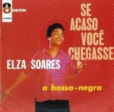 No seu primeiro disco, gravado em 1960, pela Odeon, cantou Se acaso você chegasse (Lupicínio Rodrigues e Felisberto Martins), alcançando logo grande sucesso. Esse samba fez parte de seu primeiro LP, com o mesmo titulo da música.