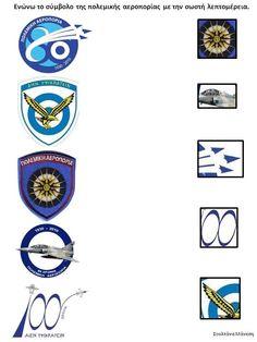 Δραστηριότητες, παιδαγωγικό και εποπτικό υλικό για το Νηπιαγωγείο: Η γιορτή της Πολεμικής Αεροπορίας: Ένα φύλλο εργασίας με τα σύμβολα της Πολεμικής Αεροπορίας Porsche Logo, Logos, Crafts, Manualidades, Logo, Handmade Crafts, Craft, Arts And Crafts, Artesanato