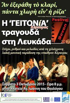 """Η """"ΓΕΙΤΟΝίΑ"""" Κέρκυρας τραγουδά στη Λευκάδα στις 03/10/2015 στη πλατεία Αγίου Ιωάννου του Θεολόγου."""